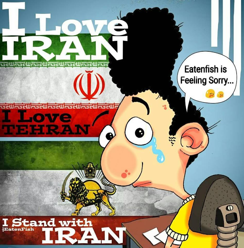 Cartoon by Eaten Fish shows Iranian flag and words 'I Love Iran/Tehran' and 'I Stand with Iran'