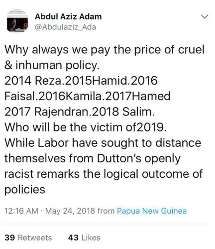 Abdul Aziz Adam, Twitter, 24 May 2018.May