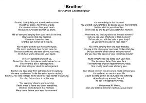 'Brother' poem.