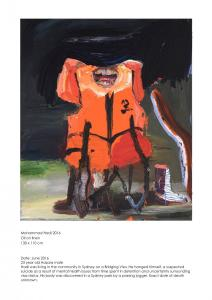 Life vest for Mohammad Hadi, 2016.
